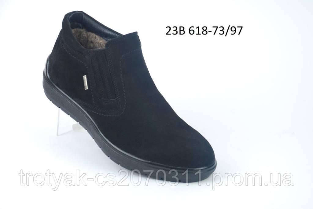 Зимние мужские  ботинки комфорт из натуральной кожи и замши