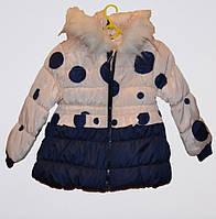 Куртка  для девочки  зимняя с мехом