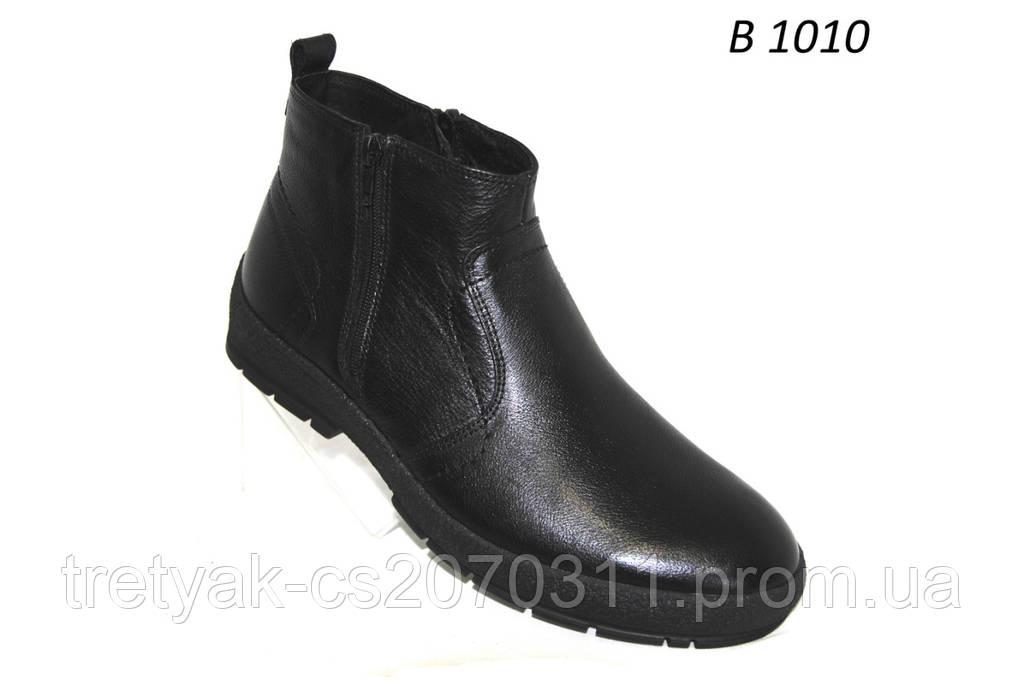 Мужские  зимние ботинки  комфорт из натуральной кожи на двух змейках