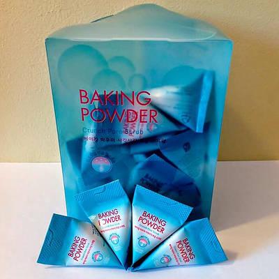 Скраб для глубокого очищения Baking Powder Crunch Pore Scrub, Пробник 7g