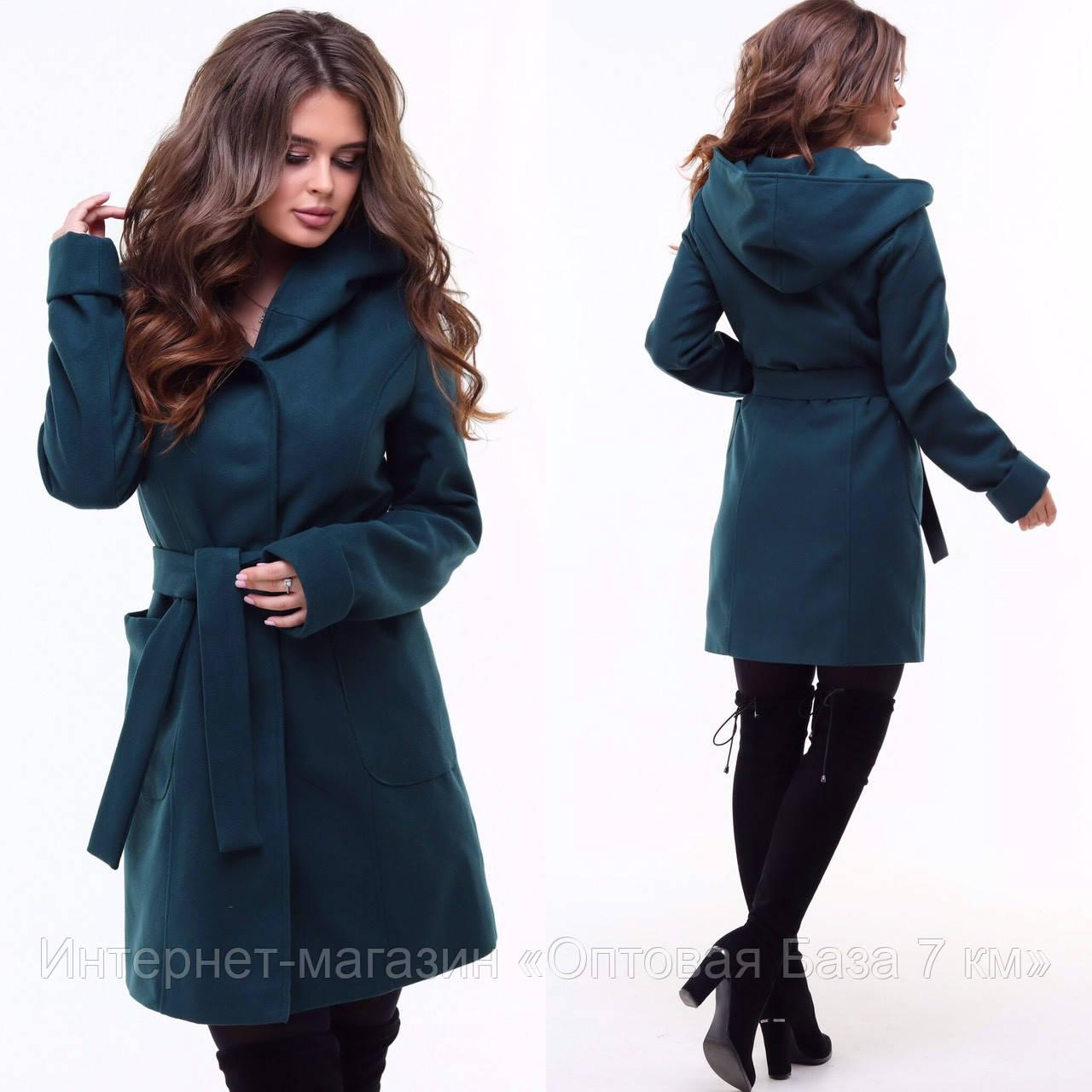 a99304438fe Пальто женское кашемировое на подкладке с капюшоном (42-48 норма) Украина