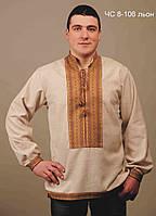 Вышиванка мужская на льняном полотне.  Сорочка чоловіча Модель:ЧС-8-106 льон