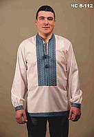 Вышиваека мужская с синим узором.  Сорочка чоловіча Модель:ЧС-8-112