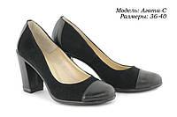 Женские туфли для офиса, фото 1