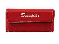 Красный женский кошелек