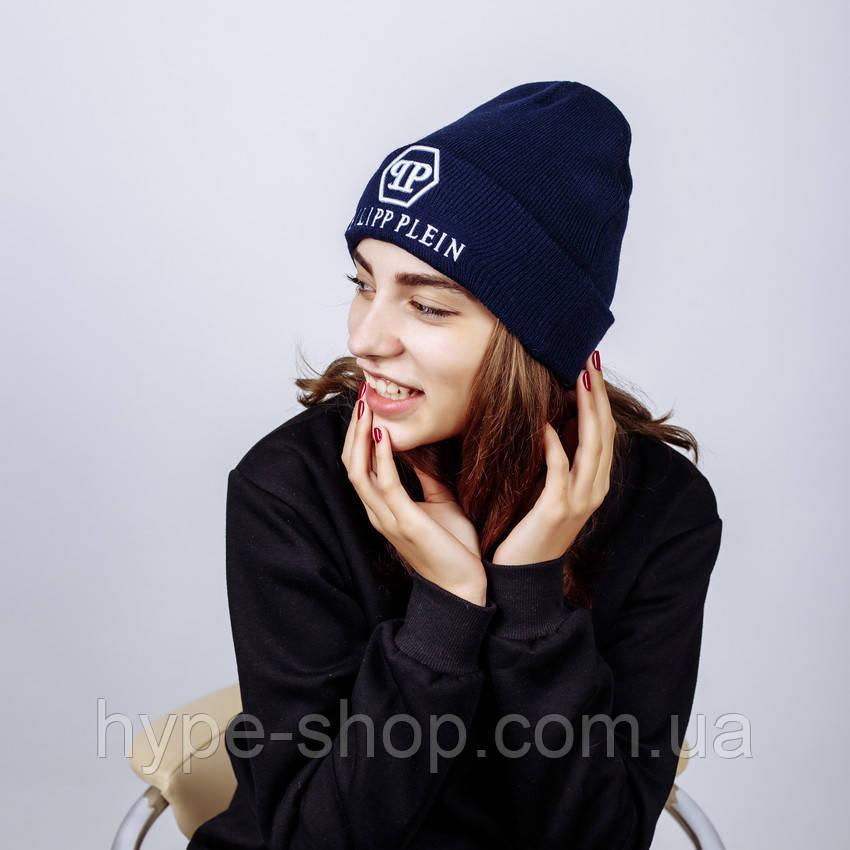 Женская зимняя шапка в стиле Philipp Plein | Топ качество!