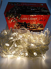 ГирляндаLED теплый cвет 200 лампочек 11.5 метров