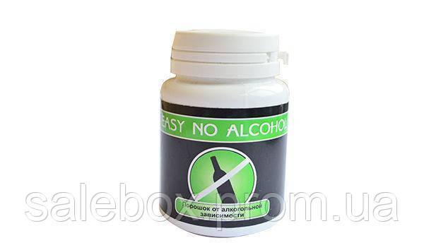 Средство от алкоголизма Easy No Alcohol