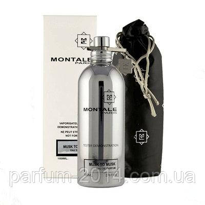 Montale Musk to Musk tester (реплика)