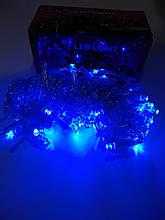 ГирляндаLED синяя 100 лампочек 7,3 метра