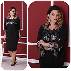 Платье женское нарядное  Беларусь модель Н-1561-18 черное
