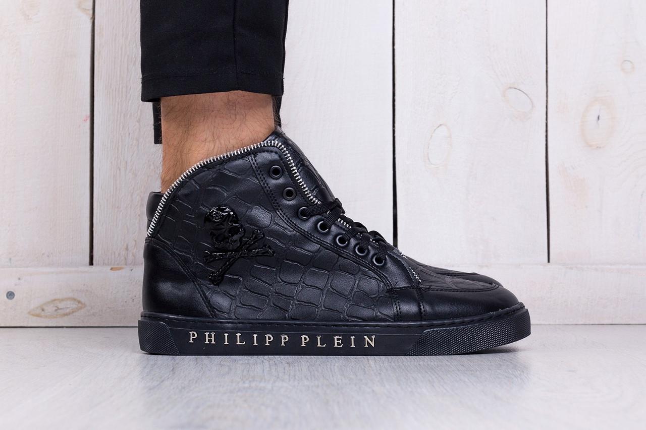 Мужские стильные кроссовки Philipp Plein черные топ-реплика
