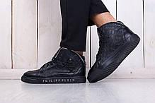 Мужские стильные кроссовки Philipp Plein черные топ-реплика, фото 3