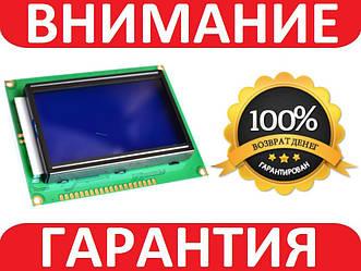LCD 12864 графический ЖК-дисплей модуль для Arduino (без i2c модуля)