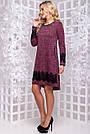 Трикотажное платье свободного кроя с кружевом марсала с люрексом, фото 5