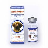 Декартивет-Декакортиниф (10 мл)