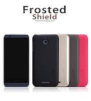 Чехол для HTC Desire 510 - Nillkin Super Frosted Shield (пленка в комплекте)