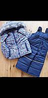 Куртка зимняя детская  с комбинезоном