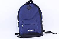 "Спортивный рюкзак ""Nike M02"" (реплика), фото 1"
