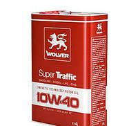 Wolver Super Traffic SAE 10W-40 (API SJ/CF) 4л