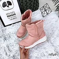 Угги  женские зимние , женская обувь