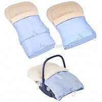 Конверт, спальный мешок для детей на овчине Multi Arctic № 20 (standart) WOMAR светло-голубой
