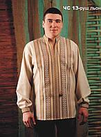 Мужская вышиванка  Сорочка чоловіча Модель:ЧС-13-руш льон