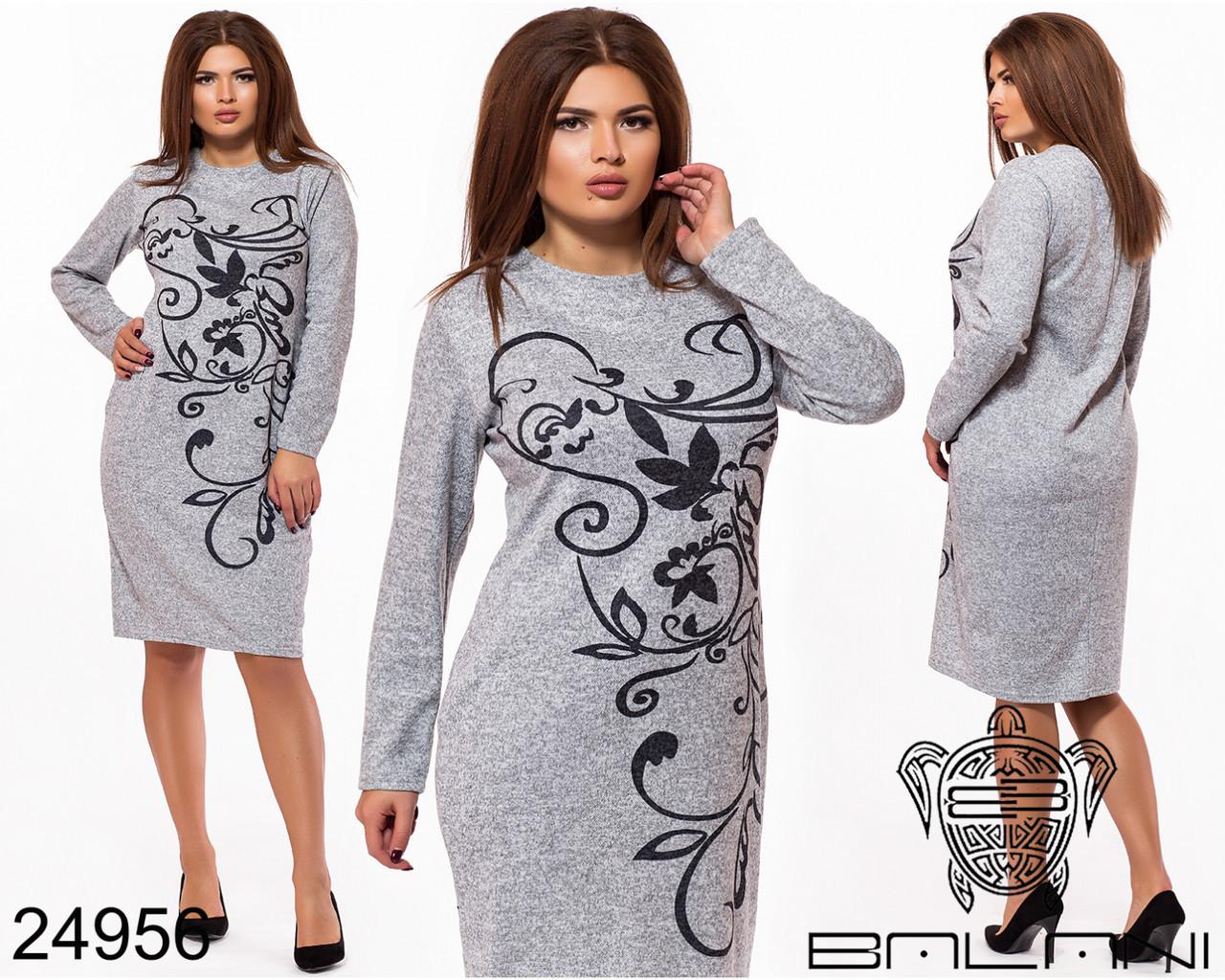 798c045da2c801 Офісна тепла сукня з ангори софт: продажа, цена в Полтаві. сукні ...