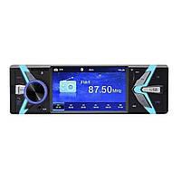 "Автомагнитола SP-9702BT Bluetooth - 4,1 ""LCD"