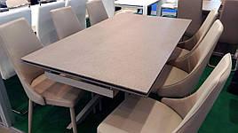 Стіл скляний розкладний RF-5205-DT камінь DAOSUN