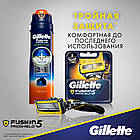 Бритвенный станок Gillette FUSION ProShield Flexball (1 кас.) 1710794, фото 2