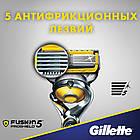 Бритвенный станок Gillette FUSION ProShield Flexball (1 кас.) 1710794, фото 7