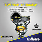 Бритвенный станок Gillette FUSION ProShield Flexball (1 кас.) 1710794, фото 10
