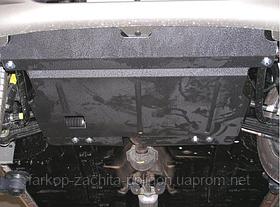 Защита картера Chery QQ3 (V-0,8/1,1) с 2003 г.