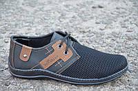 Кроссовки, кеды, спортивные туфли, мокасины летние сетка синие прошиты Львов (Код: Ш625а) Только 43р