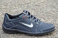 Кроссовки, спортивные туфли, мокасины мужские темно синие прошиты практичные Львов. (Код: Ш696а)