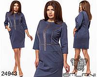 Офісна трикотажна сукня зі вставками люрексу, фото 1