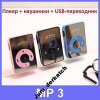 МР3 плеер + вакуумные наушники +USB в ПОДАРОК!