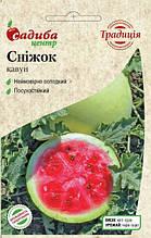 Арбуз Снежок 1 г (Традиция)