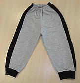 Детские начесные серые штаны со вставками