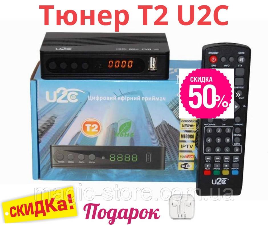 Тюнер Т2 цифровой Эфирный T2 HDTV USB Wifi IPTV U2C ( 2 USB )