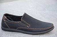 Мужские туфли, мокасины летние в дырочку удобные черные Украина (Код: Ш554а)