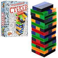Настольная Игра Головоломка Стекер Башня джанга вега пластик 8104 A 005311