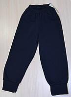 Детские начесные синие штаны