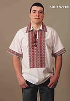 Вышиванка мужская с коротким рукавом.  Сорочка чоловыча Модель:ЧС-15-118
