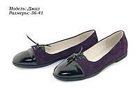 Туфли без каблука., фото 1
