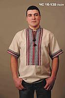 Мужская вышиванка с коротким рукавом.  Сорочка чоловіча Модель:ЧС-16-130 льон