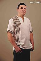 Мужская вышиванка с коротким рукавом.  Сорочка чоловіча Модель:ЧС-17-145