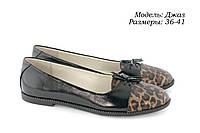 Туфли лаковые на низком ходу