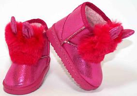 Дитяча і підліткова зимове взуття для дівчаток